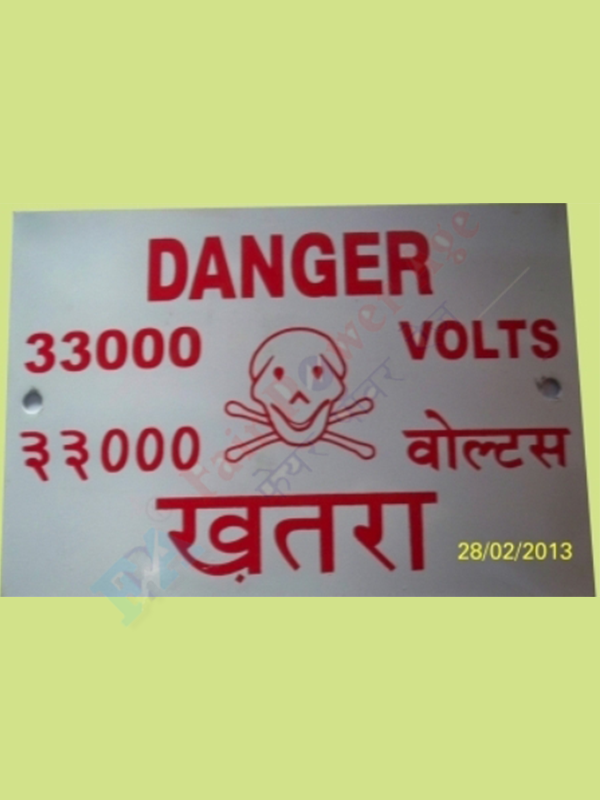 Fair Power Age :: Electrical Safety Shop in Lucknow